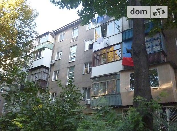 Продажа квартиры, 3 ком., Одесса, р‑н.Черемушки, Ицхака Рабина улица