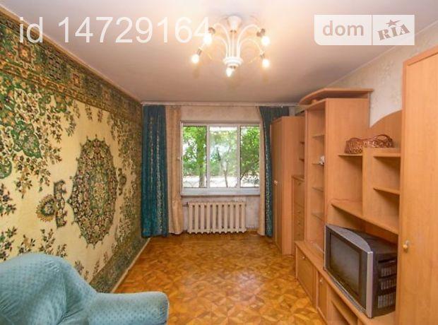 Продажа квартиры, 3 ком., Одесса, р‑н.Киевский, Академика Филатова улица