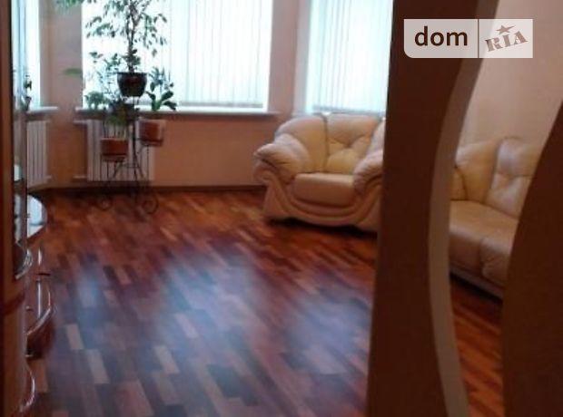 Продажа квартиры, 3 ком., Одесса, р‑н.Киевский, Академика Вильямса улица
