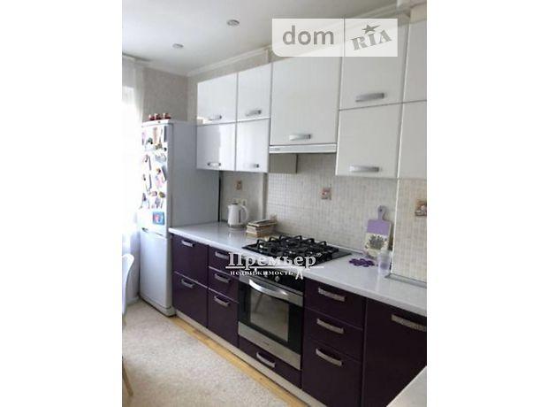 Продажа трехкомнатной квартиры в Одессе, на ул. Архитекторская район Киевский фото 1