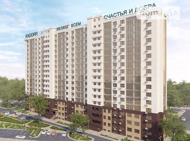 Продаж квартири, 2 кім., Одеса, р‑н.Київський, Архитекторская улица