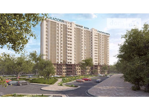 Продаж квартири, 1 кім., Одеса, р‑н.Київський, Архитекторская улица