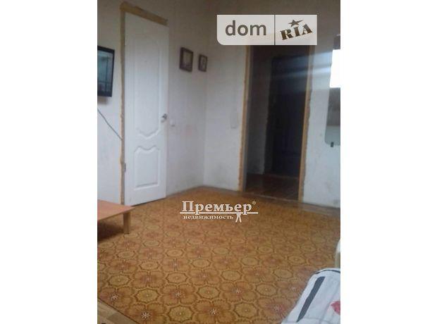 Продажа однокомнатной квартиры в Одессе, на ул. Дача Ковалевского район Киевский фото 1