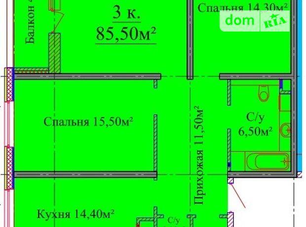 Продажа трехкомнатной квартиры в Одессе, на ул. Жаботинского район Киевский фото 1
