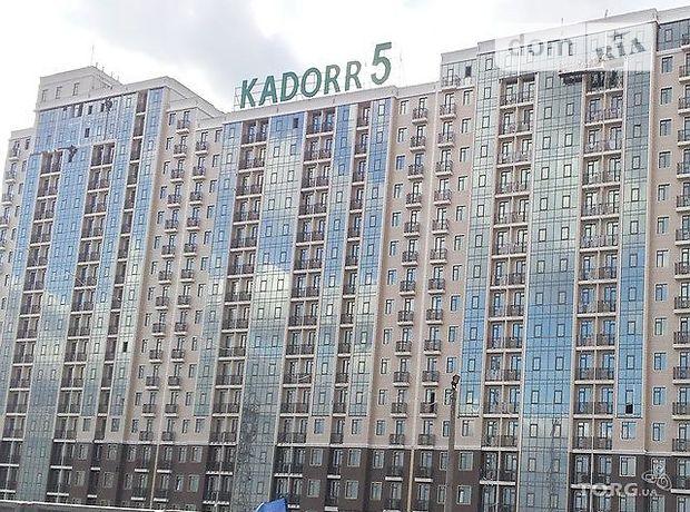 Продам свою 2-х комнатную квартиру на ул архитекторской жк пятая жемчужина( kadorr group)общая площадь 45 квм