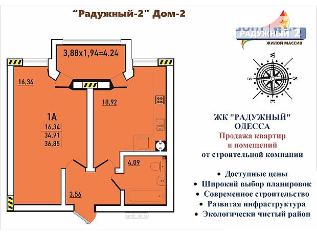 Продажа квартиры, 1 ком., Одесса, р‑н.Киевский, жм радужный 17