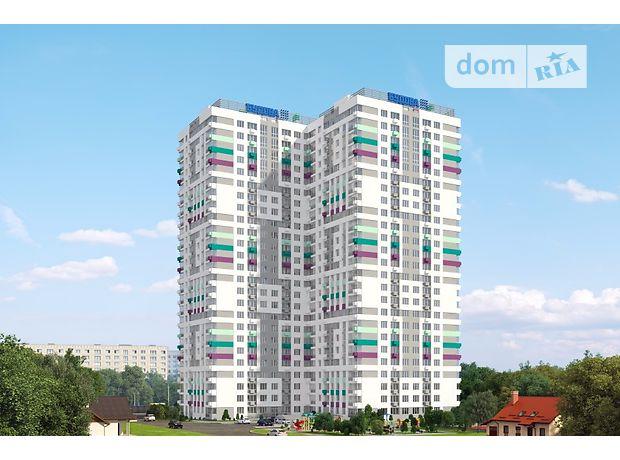 Продажа квартиры, 1 ком., Одесса, р‑н.Киевский, Костанди улица