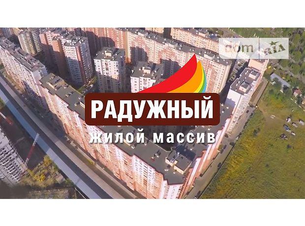 Продажа квартиры, 2 ком., Одесса, р‑н.Киевский, Левитана улица