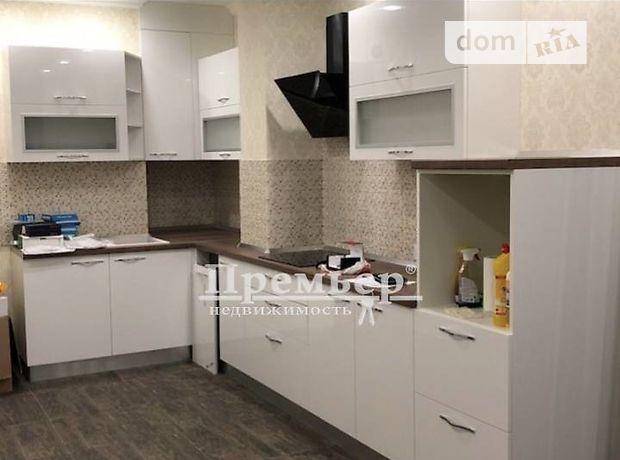 Продажа двухкомнатной квартиры в Одессе, на ул. Макаренко район Киевский фото 1