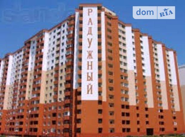 Продажа квартиры, 1 ком., Одесса, р‑н.Киевский, Маршала Жукова проспект