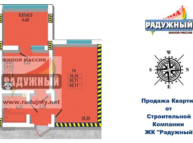Продажа однокомнатной квартиры в Одессе, на массив Радужный район Киевский фото 1
