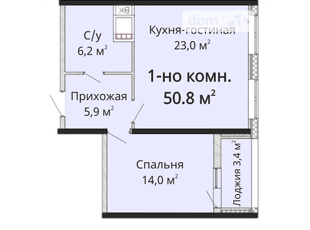 Продажа квартиры, 1 ком., Одесса, р‑н.Киевский, Толбухина улица