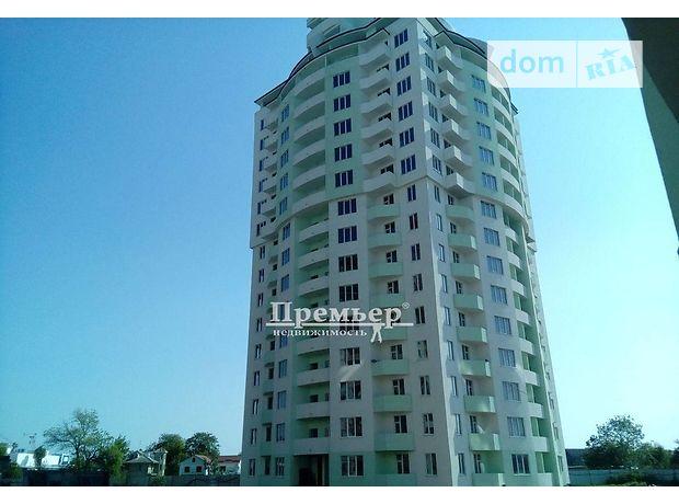 Продажа трехкомнатной квартиры в Одессе, на Люстдорфская дорога район Киевский фото 1