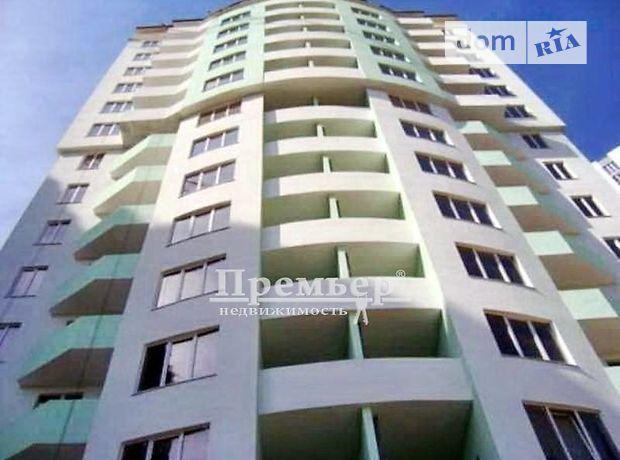 Продажа трехкомнатной квартиры в Одессе, на ул. Люстдорфская дорога район Киевский фото 1
