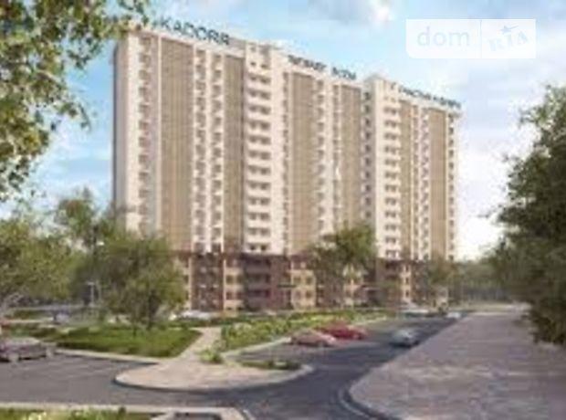 Продажа квартиры, 2 ком., Одесса, р‑н.Киевский, Жемчужная