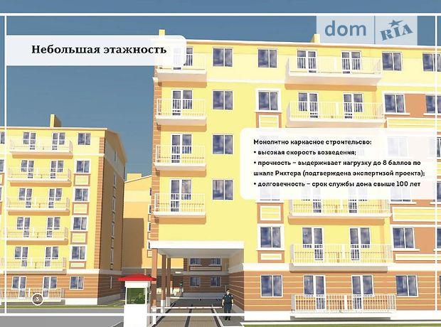 Продажа квартиры, 3 ком., Одесса, р‑н.Киевский