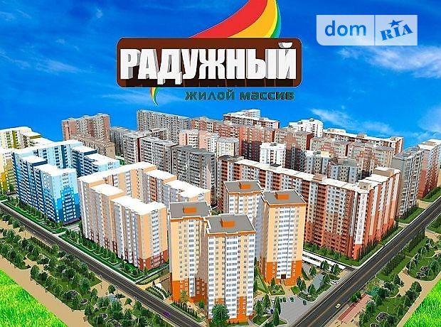 Продажа квартиры, 1 ком., Одесса, р‑н.Киевский