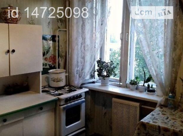 Продажа квартиры, 2 ком., Одесса, р‑н.Киевский, АкГлушко