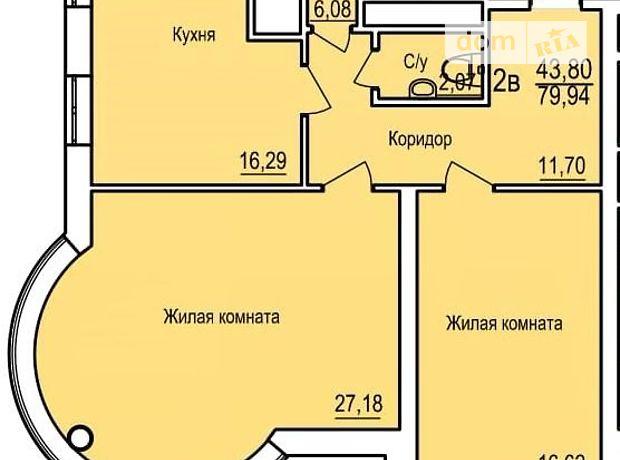 Продажа квартиры, 2 ком., Одесса, р‑н.Малиновский, Фонтанская дорога