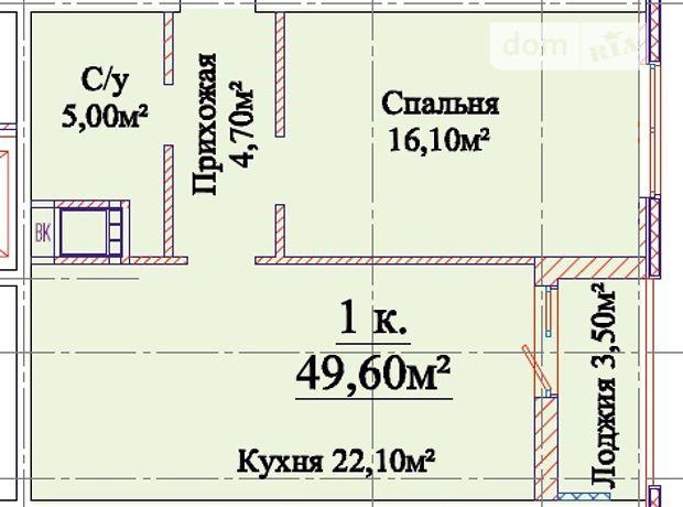 Продажа квартиры, 1 ком., Одесса, р‑н.Малиновский, Михайловская улица
