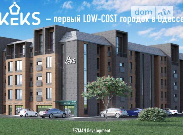 Продажа двухкомнатной квартиры в Одессе, на дор. Овидиопольская район Малиновский фото 1
