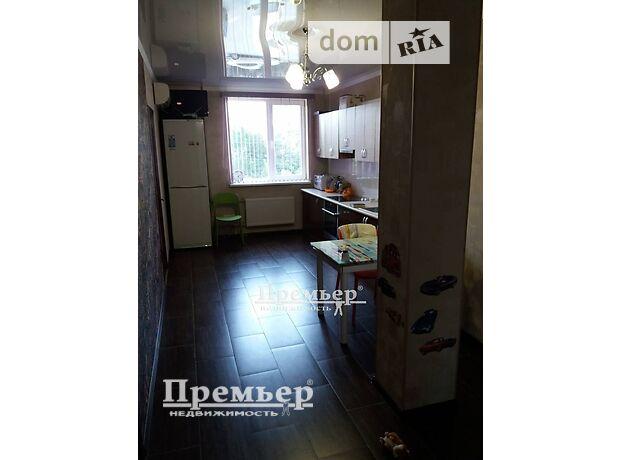 Продажа однокомнатной квартиры в Одессе, на ул. Шота Руставели 9 район Малиновский фото 1