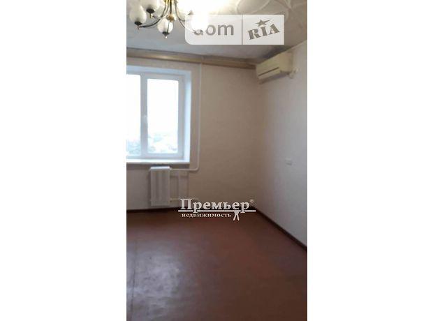 Продажа однокомнатной квартиры в Одессе, на ул. Старицкого район Малиновский фото 1