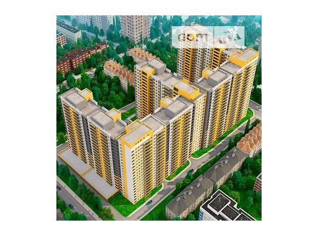 Продажа квартиры, 2 ком., Одесса, р‑н.Малиновский, Степовая