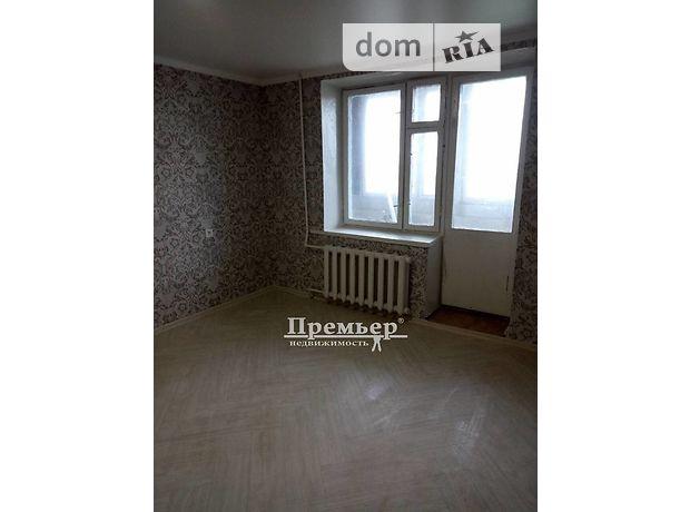Продажа однокомнатной квартиры в Одессе, на Святослава Рихтера Щорса ул. район Малиновский фото 1