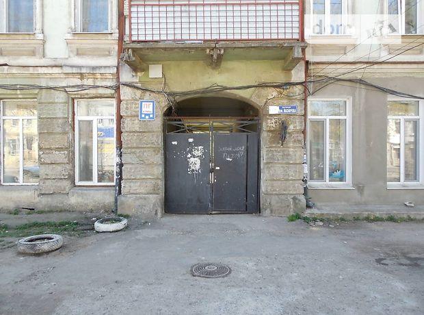 Продажа трехкомнатной квартиры в Одессе, на ул. Адмирала Лазарева район Молдаванка фото 1