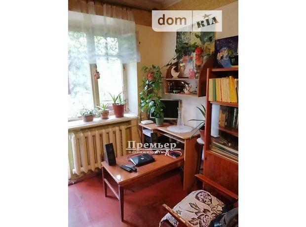 Продажа трехкомнатной квартиры в Одессе, на ул. Балковская район Молдаванка фото 1