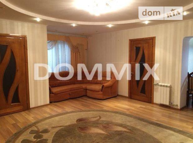 Продажа трехкомнатной квартиры в Одессе, на ул. Болгарская район Молдаванка фото 1