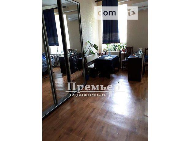Продажа однокомнатной квартиры в Одессе, на ул. Дальницкая район Молдаванка фото 1