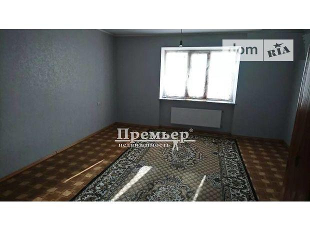 Продажа двухкомнатной квартиры в Одессе, на ул. Дидрихсона район Молдаванка фото 1