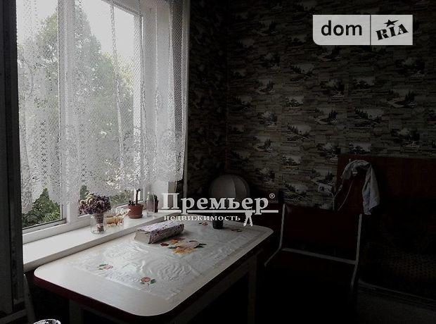 Продажа однокомнатной квартиры в Одессе, на ул. Головковская район Молдаванка фото 1