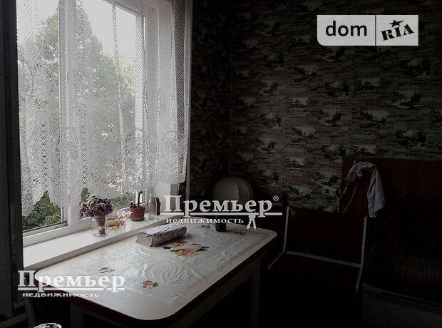 Продажа однокомнатной квартиры в Одессе, на ул. Головковская 2, район Молдаванка фото 1