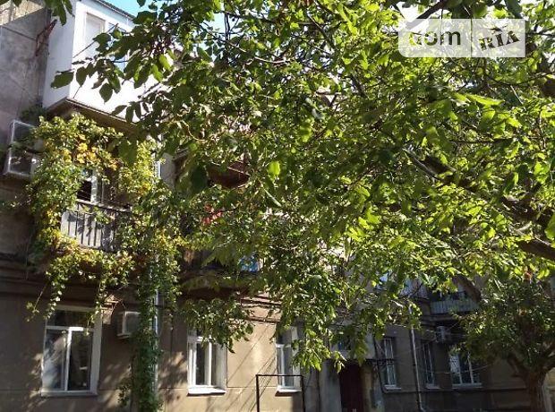 Продажа трехкомнатной квартиры в Одессе, на парк Градоначальницкая район Молдаванка фото 1