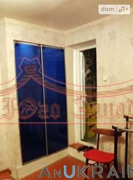 Продажа трехкомнатной квартиры в Одессе, на ул. Косвенная район Молдаванка фото 1