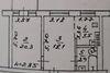 Продажа двухкомнатной квартиры в Одессе, на ул. Хворостина район Молдаванка фото 7