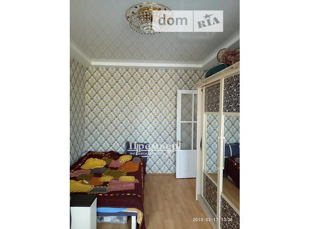 Продажа двухкомнатной квартиры в Одессе, на ул. Орджоникидзе район Молдаванка фото 1