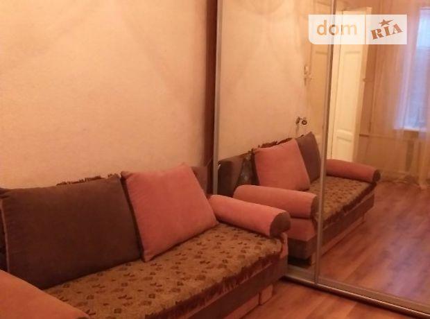Продажа двухкомнатной квартиры в Одессе, на ул. Разумовская район Молдаванка фото 1