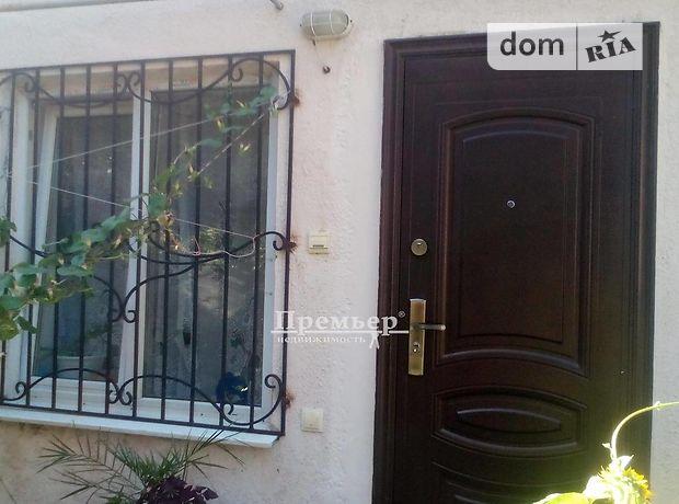 Продажа трехкомнатной квартиры в Одессе, на ул. Садиковская район Молдаванка фото 1