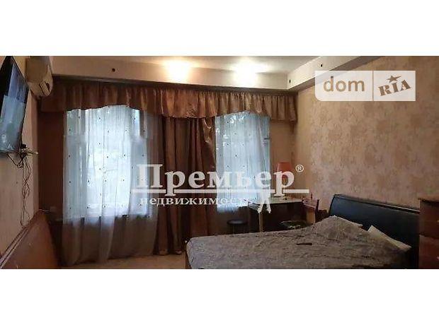 Продажа двухкомнатной квартиры в Одессе, на ул. Серова район Молдаванка фото 1
