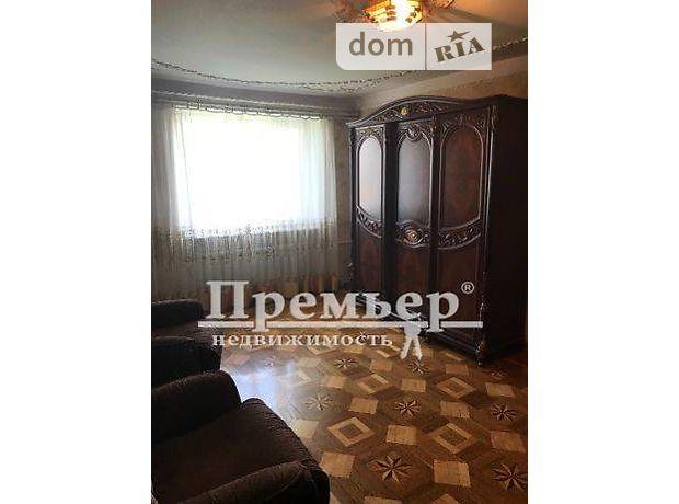 Продажа трехкомнатной квартиры в Одессе, на дор. Южная район Молдаванка фото 1