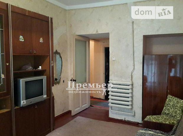 Продажа двухкомнатной квартиры в Одессе, на Колонтаевская ул. район Молдаванка фото 1