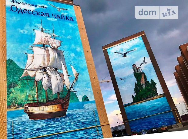 Продажа однокомнатной квартиры в Одессе, на ул. Академика Сахарова район Поселок Котовского фото 1