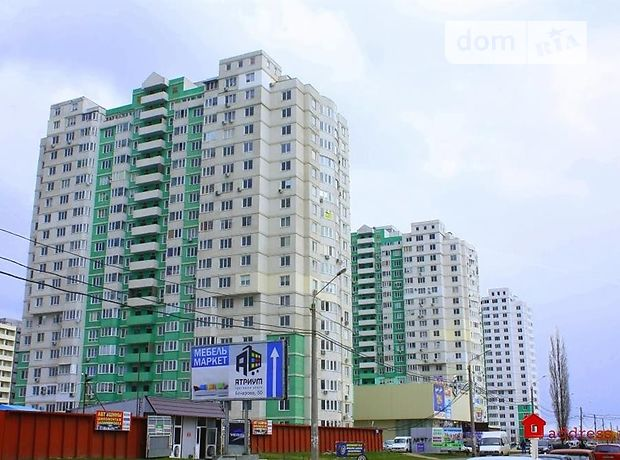 Продажа четырехкомнатной квартиры в Одессе, на ул. Генерала Бочарова район Поселок Котовского фото 1