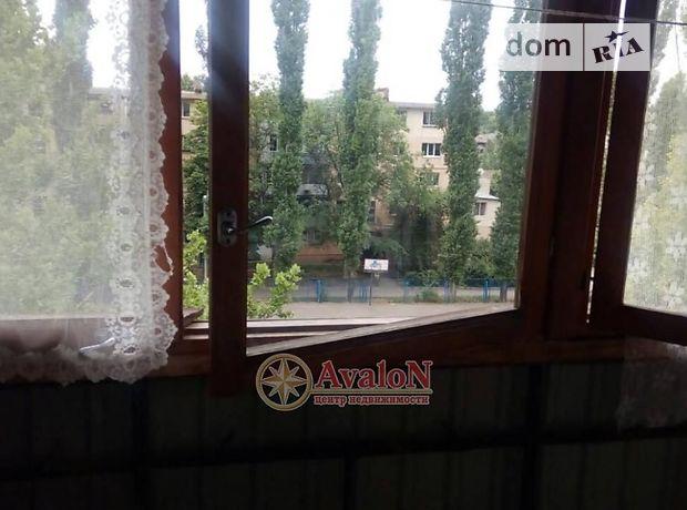 Продажа квартиры, 3 ком., Одесса, р‑н.Поселок Котовского, Марсельская улица