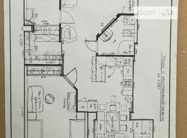 Продажа квартиры, 3 ком., Одесса, р‑н.Поселок Котовского, Марсельская, дом 42