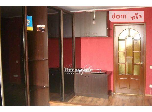 Продажа трехкомнатной квартиры в Одессе, на ул. Армейская район Приморский фото 1
